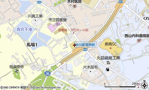 ハード オフ 大阪