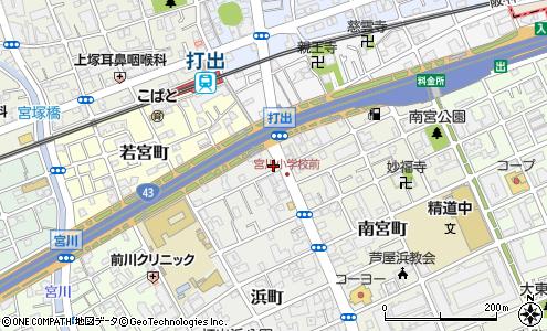 中小企業連合会芦屋(芦屋市/そ...