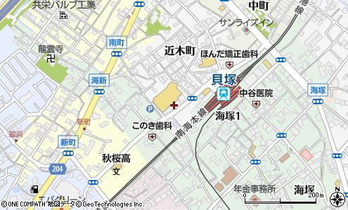 貝塚 年金 事務 所