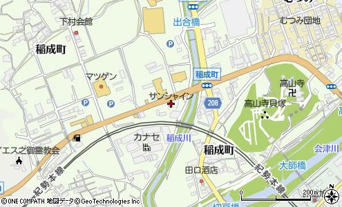 田辺 ホテル パーク サイド