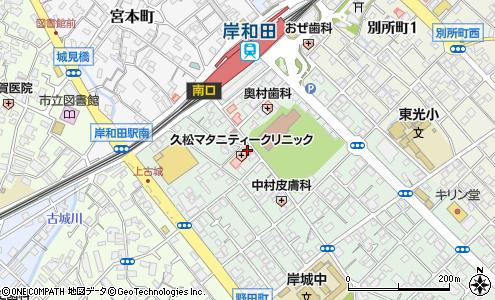 久松 マタニティー クリニック