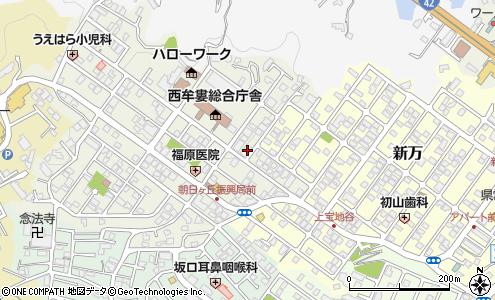 和歌山 県 信用 保証 協会