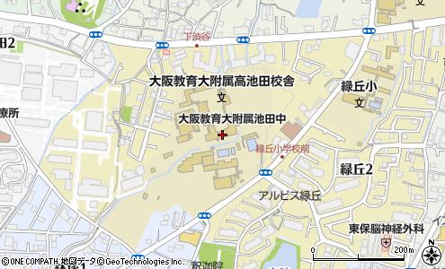 大阪 教育 大学 附属 池田 中学校
