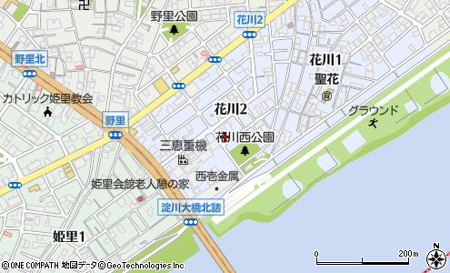 工業 清田 軌道 清田軌道工業(株)(概要)/奈良県奈良市