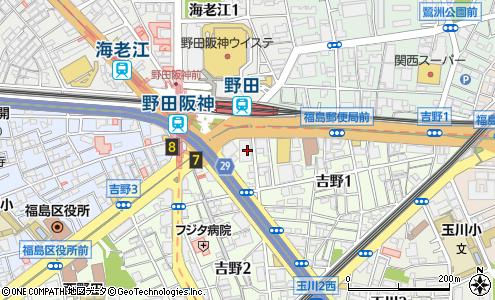 ロイヤル シティ ホール 野田
