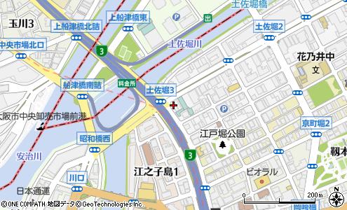 大阪市西区江戸堀1-2-11