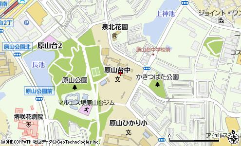小学校 原山 ホームページ ひかり