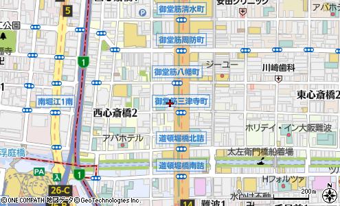 金融 日本 大阪 政策 公庫