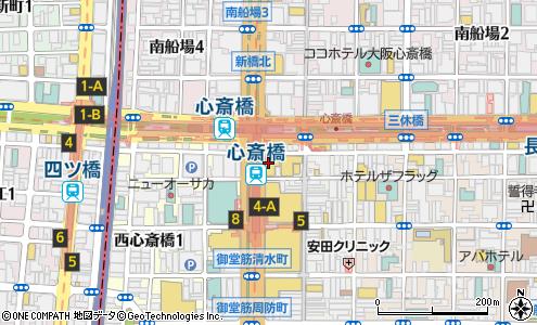 メンタル ヘルス 協会 日本