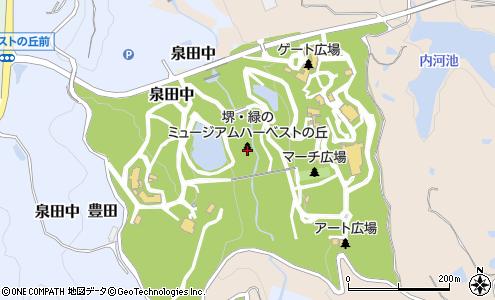 堺・緑のミュージアム ハーベストの丘(堺市/その他観光地・名所)の ...