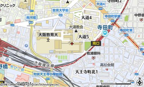 大阪 教育 大学 附属 高等 学校 天王寺 校舎