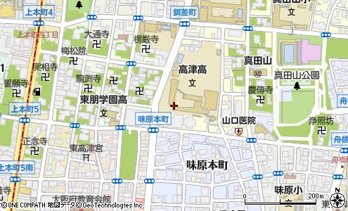 府立 高校 大阪 高津
