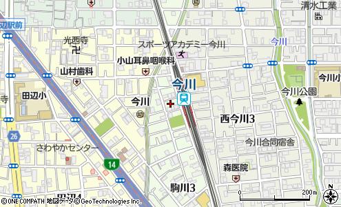 佐久間一泰税理士事務所(大阪市...