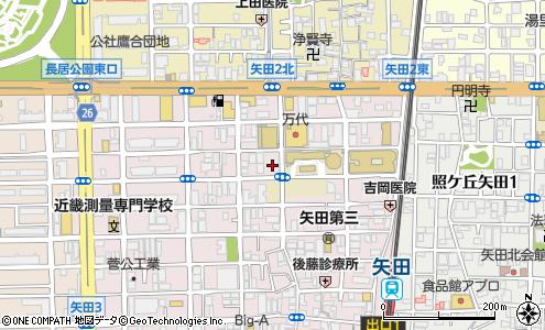 矢田 万代 周辺のお店を探す :