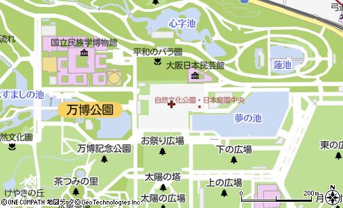 万博記念公園 アクセス
