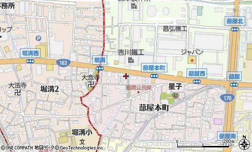 大阪 国技 館 寿司