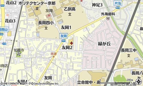 京都 生活 協同 組合