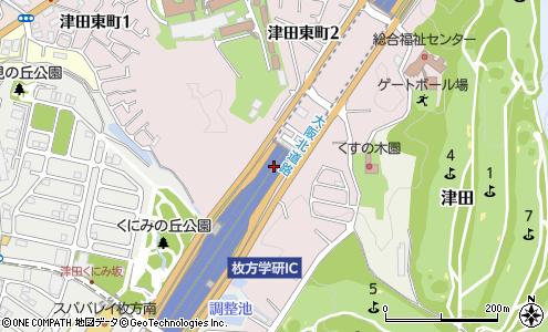 枚方学研IC(枚方市/高速道路IC(インターチェンジ))の住所・地図 ...