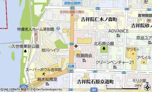 中村電化(京都市/電気屋・家電量販店)の電話番号・住所・地図 ...