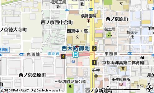 京都 市立 西京 高等 学校