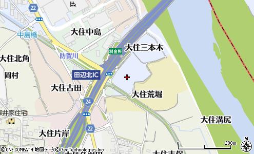 自動車 無料 区間 奈 京 和 道