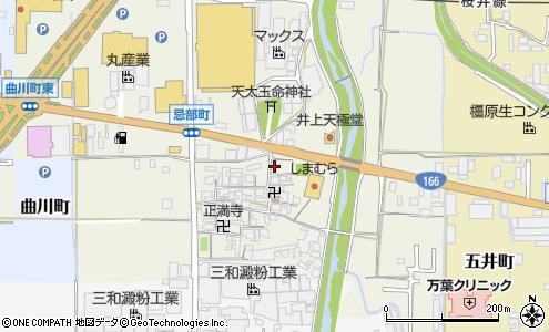 斉部・住宅機器(橿原市/住宅設備販売)の電話番号・住所・地図 ...