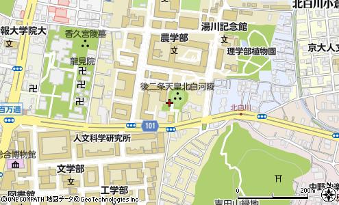 京都大学理学研究科物理学第一分野事務室(京都市/大学・大学院)の ...