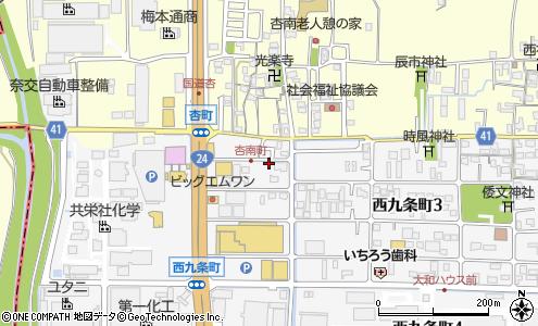寺田 倉庫 アクセス
