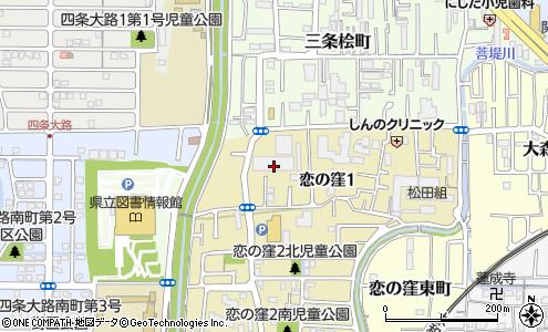 コープ 奈良