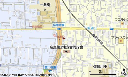 奈良県中小企業連合会奈良事務所...