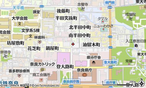 産経 新聞 奈良 奈良のニュース情報 - goo ニュース