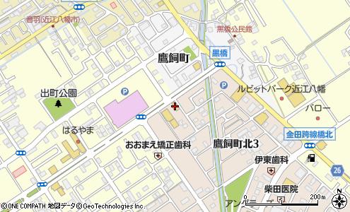 コメダ 近江 八幡