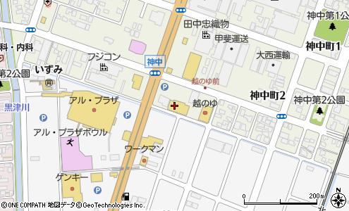 鯖江 ゲオ