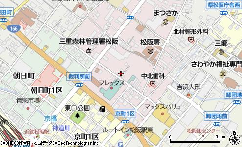 三太郎 松阪