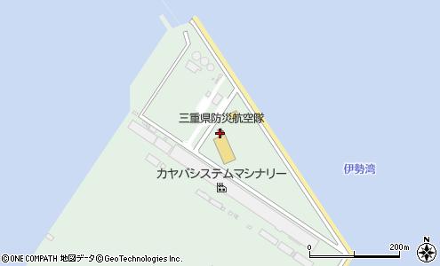 三重県警察航空隊(津市/警察署・交番)の電話番号・住所・地図 ...