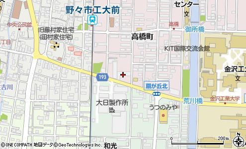 日本 電気 計器 検定 所