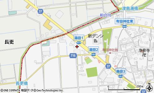 三重県南勢環境保全企業連合会(...
