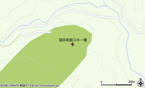 スキー 場 和泉 福井