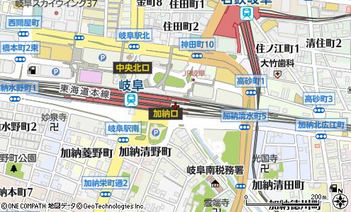 駅 アスティ 岐阜