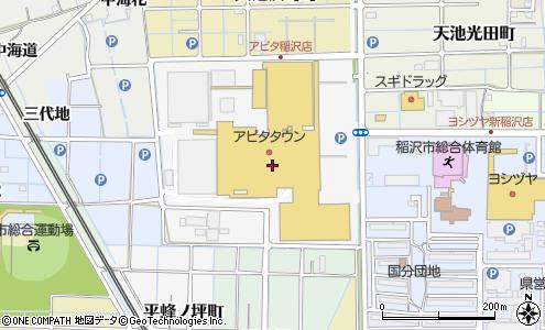 稲沢 アピタ タウン