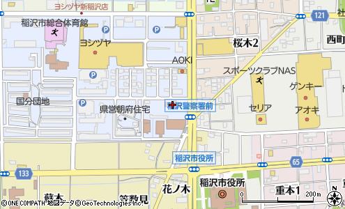 稲沢警察署 免許更新