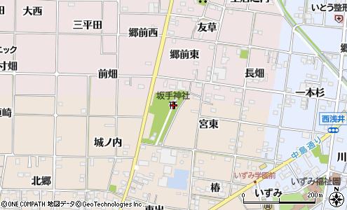 坂手神社(一宮市/神社・寺院・仏閣)の住所・地図|マピオン電話帳