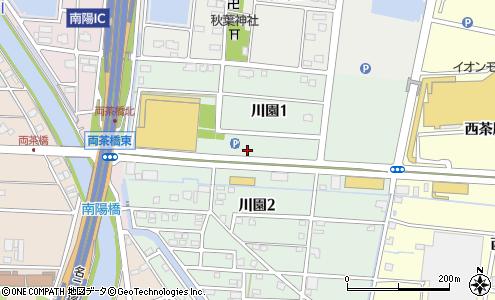 名古屋 東京 インテリア