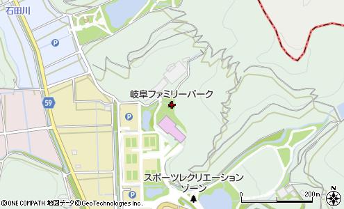 岐阜 ファミリー パーク