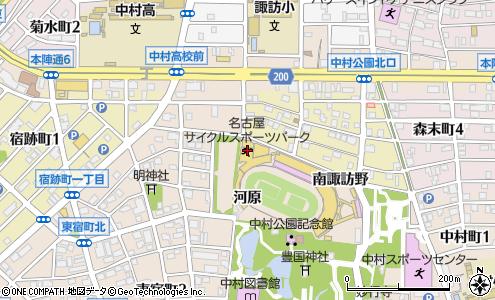 名古屋 競輪