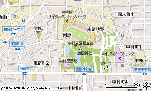 名古屋 競輪 ライブ