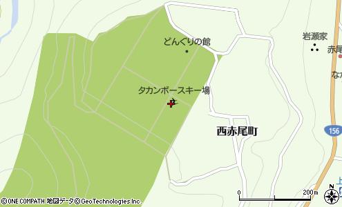 場 スキー タカン ボー