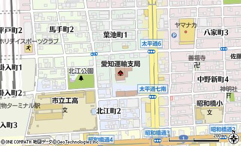 愛知運輸支局(名古屋市/官公庁・公的機関)の住所・地図|マピオン電話帳