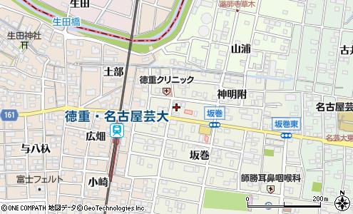 駅 駅 から 徳重 名古屋 名古屋 芸大