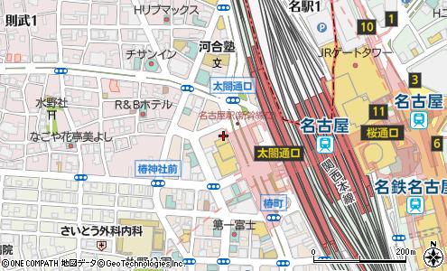 イースト駅前クリニック 名古屋